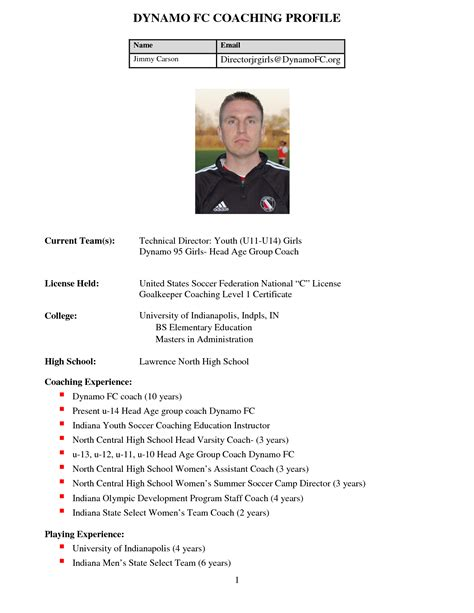 Soccer Player Profile Template Download   BEATINGKIYOSAKI GA